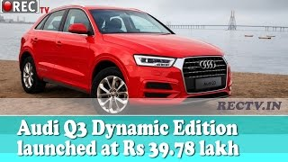 Audi Q3 Dynamic Edition launched at Rs 39.78 lakh - latest automobile news updates