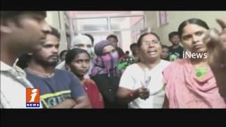 Lack Of Staff At Emergency Ward in Godavarikhani Govt Hospital   iNews