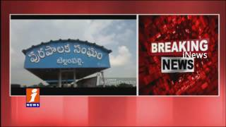 Dismiss Singareni Worker Climb Cell Tower in Adilabad | iNews