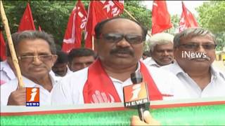 CPI and Rythu Sangham Leaders Demand Compensation For Farmers Guntur iNews