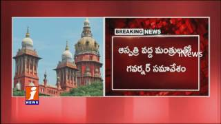 Governor Meeting With Tamil Nadu Ministers at Apollo Hospital | May Elect Temporary CM iNews