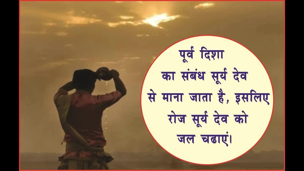 Success, Health, Wealth & Fame � Boon of Vastu. #AcharyaAnujJain सफलता, स्वास्थ्य, संपद&#236