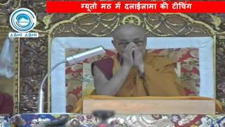 1105 dalai lama gyan