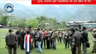 1405 kullu bhalyani landslide pkg