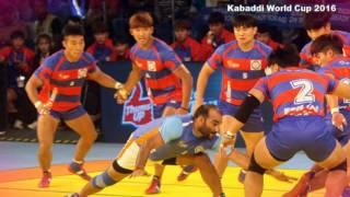 Kabaddi World Cup 2016: India vs South Korea, Korea won by 34-32
