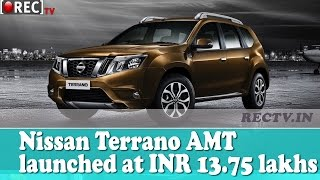 Nissan Terrano AMT launched at INR 13.75 lakhs - latest automobile news updates