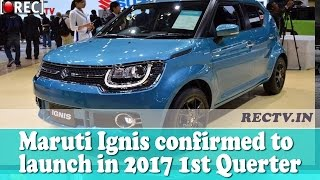 Maruti Ignis confirmed to launch in 2017 1st Querter - latest automobile  news updates