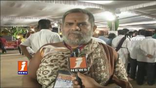 Devotees Huge Rush at Vijayawada Indrakeeladri Temple | iNews