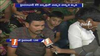 Child Harshitha Death in Care Hospital Parents Protest at Hospital iNews