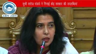 2605 saroj pandey shimla pkg new