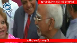 0806 hamid ansari at shimla school pkg