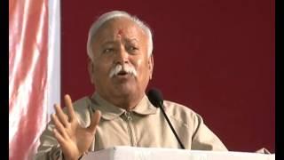RSS Chief Mohan Bhagwat Speech Video on Women - Tez News