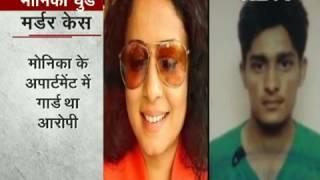 Goa cops crack perfumer Monika Khurde murder case; accused held in Bengaluru