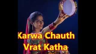 Karva Chauth Vrat Katha in Hindi, Karwa Chauth Fast story