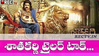 Balakrishna Gautamiputra Satakarni Teaser Review - latest telugu film news updates gossips