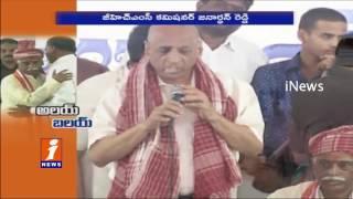 Bandaru Dattatreya Alai Balai Festival Celebrated Grandly In Hyderabad | iNews
