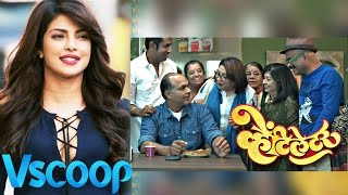 Official Teaser Of Priyanka Chopra's Ventilator #VSCOOP