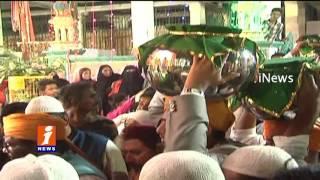 Gandha Mahotsavam Celebrate at Bara Shaheed Dargah | Roti Festival | Nellore | iNews