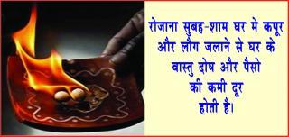 How to Release Negative Energy ? #AcharyaAnujJain दूर करे नेगेटिविटी घर मे &#234