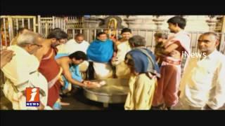 Poornima Celebrations in Vemulavada Rajanna Temple iNews