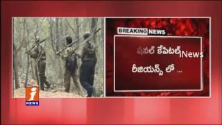 Maoist Hulchul in Delhi Maoist in Noida Hidden Vihar iNews