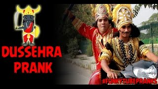 Dussehra Prank - Pranks In India - FunkyTube