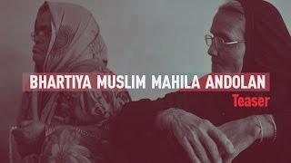 Coming Soon: The Bharatiya Muslim Mahila Andolan