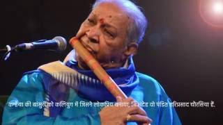 Catch Hindi wishes Happy Birthday to Pt. Hari Prasad Chaurasia - Catch News Hindi