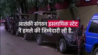 Dhaka terror attack - Catch News Hindi