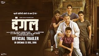 Dangal - Official Trailer - Aamir Khan - In Cinemas Dec 23, 2016