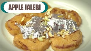 Apple Jalebi - Apple Fritter Recipe - Traditional Sweet Recipe - Easy And Quick