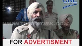 jalandhar dehati police ne inaami badmaasho ko kiya giraftaar | hathiyaar baraamad