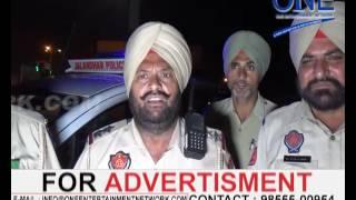 punjab police mulaazim aaya truck ki chapet mein - pap chowk jalandhar mein hui police waale ki maut