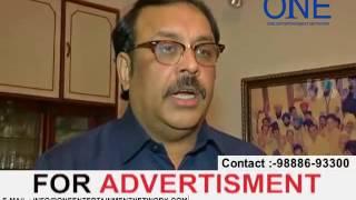 sansad shwet mallick ne diyaa bayaan - surgical strike par bole - amritsar