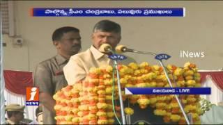 Chandrababu Naidu Speech at in Police Martyrs Commemoration Day Celebrations   Vijayawada   iNews