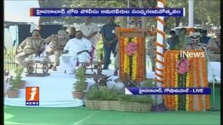 Police Martyrs Commemoration Day Celebrations at Goshamahal Stadium | Hyderabad iNews