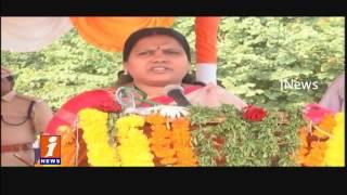 Peethala Sujatha Pay Tributes To Police martyrs on Commemoration Day   Eluru   iNews