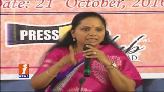 MP Kavitha Slams Chandrababu and Congress Party Over Assets | iNews