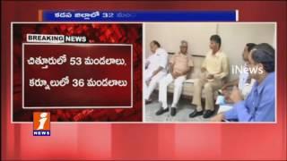AP Government Announces Drought Mandals - 7 District 245 Drought Mandals - iNews