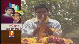 TDP Leaders Demands Jagan to Announce Assets   iNews