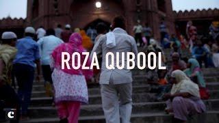 Was your Roza a 100%?