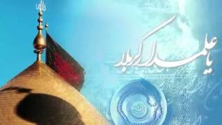 Abbas  e  alamdaar  - Ali Akbar Ameen - Noha 2015 -16