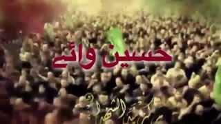 Hussain Waaye - Ali Akbar Ameen - Noha 2015 -16