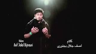 YA ALi HAider  - Ali Akbar Ameen - Noha 2015 -16