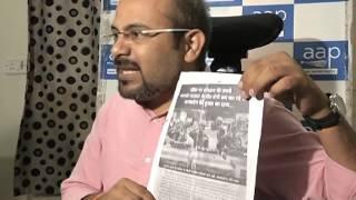 AAP Delhi Convenor Dilip Pandey Briefs Media on Manohar Parrikar Byte on Surgical Strike