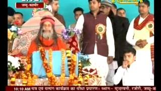Vishwatmanand ji Live from Jammu 27-01-2016 Part 1