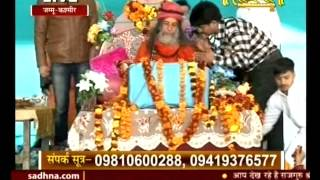 Vishwatmanand ji Live from Jammu 27-01-2016 Part 2