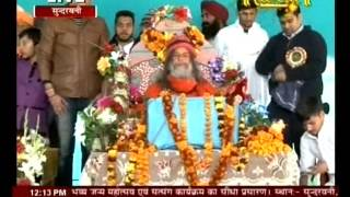 Vishwatmanand ji Live from Jammu 27-01-2016 Part 3