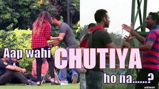 Aap Wahi CHUTIYA Ho Na ?(2016) - Comment Trolling #1| ANB Team