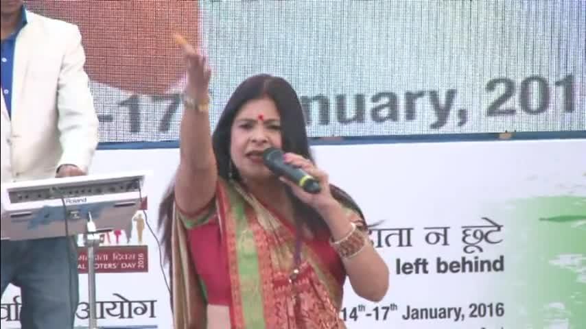 Matdaata Mahotsav - UP Sapna Avashthi - Cut Video 17-01-2016 Card 2 DVD 1